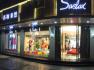 重磅!莎斯莱思九家新店隆重开业,掀起开店热潮