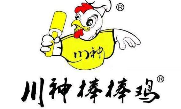 川神棒棒鸡加盟为什么那么受欢迎_1