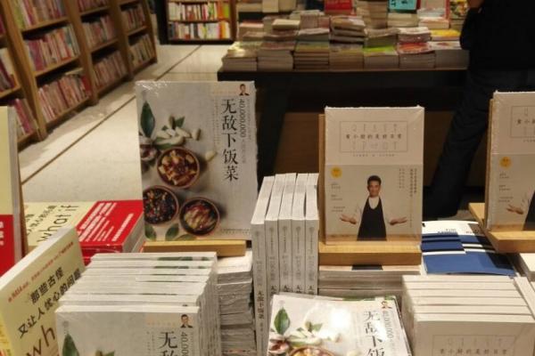 书店开在哪里人气旺_2