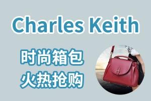Charles Keith