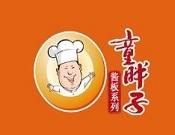 童胖子酱板鸭