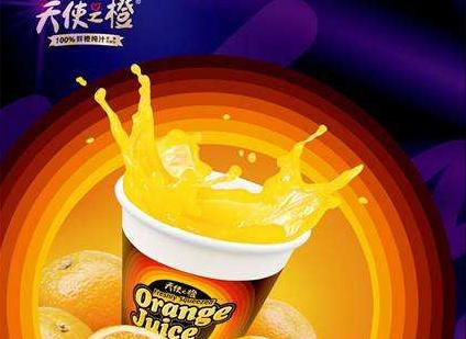 天使之橙多少钱一台,选对投资轻松赚钱_3