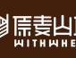 原麦山丘在中国消费市场口碑如何?市场情况怎么样?