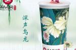 茶与花间奶茶店加盟费多少