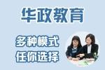 华政教育0