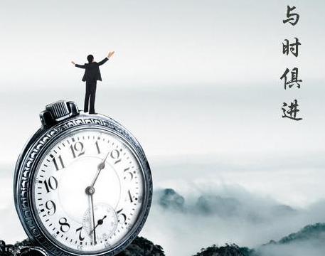 IT教育培训机构经营技巧分享_2