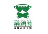 锅锅肴火锅