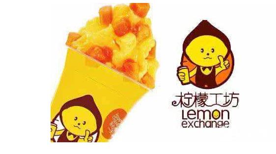 柠檬工坊饮品加盟有发展潜力吗?_3