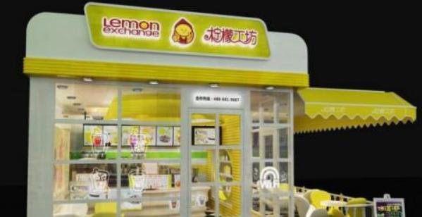 柠檬工坊饮品加盟前景好,值得创业者投资_1