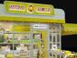 柠檬工坊饮品加盟前景好,值得创业者投资