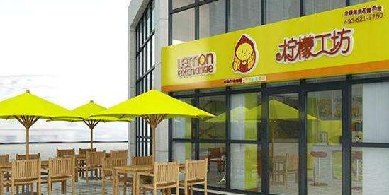 总部贴心扶持,柠檬工坊饮品加盟创业更轻松_2