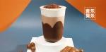 麦乐果乐奶茶2
