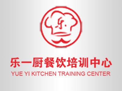 乐一厨餐饮培训