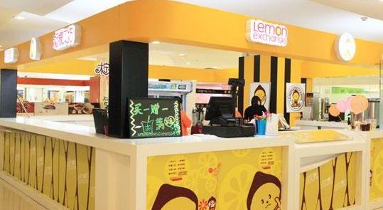 创业可以开柠檬工坊茶饮店吗?_2