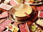 重庆崽儿火锅怎么样?值得加盟吗?