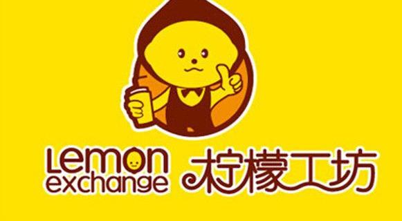 柠檬工坊饮品种类齐全,能给消费者满意的消费体验_3