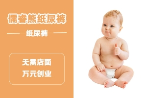 儒睿熊纸尿裤
