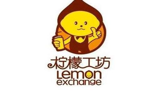 柠檬工坊饮品加盟优势多,能轻松吸引消费者眼球_2