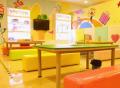 兒童樂園項目哪個品牌更靠譜?愛樂游兒童樂園開店好經營