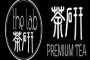 thelab茶研