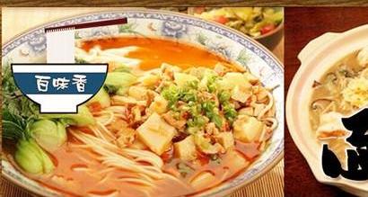 为什么百味香米线加盟店产品很好吃?_2