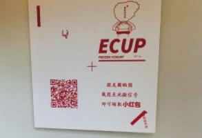 ECUP草酸奶