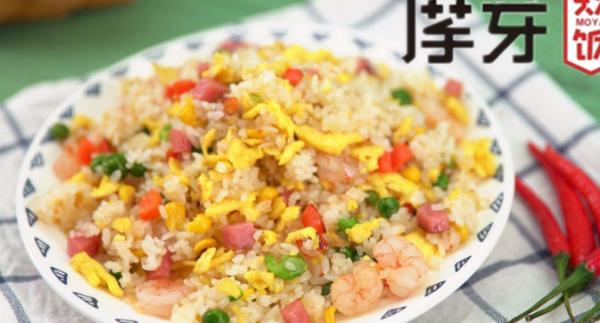 Q弹小龙虾炒饭就在摩芽炒饭_1