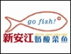 新安江奶酸菜鱼