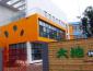 大地幼儿园品牌主要优势体现在哪方面?