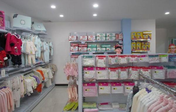 投资母婴生活馆连锁店 掌握经营技巧很重要_1