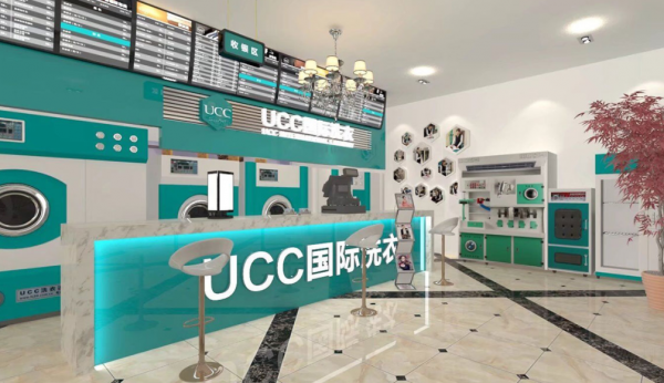 ucc国际洗衣投资入门水平高吗?收益有多少?_1