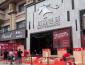 吴忠玛缇瓷砖旗舰店在今年正式拉开了帷幕!