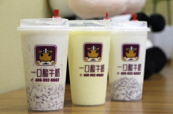 重庆本地酸奶品牌 奔娃一口酸牛奶口碑好_1