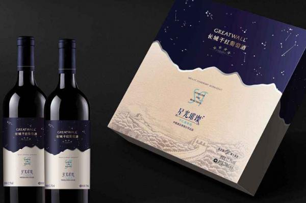 长城葡萄酒,文化国粹境界的品牌_1