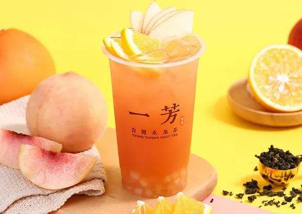 一芳台湾水果茶加盟费多少_1