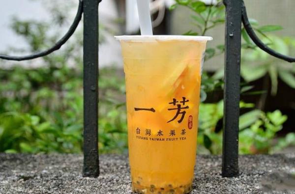 一芳台湾水果茶加盟费多少_2