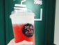 阿水大杯茶总部在哪里?欢迎来到山东济南!