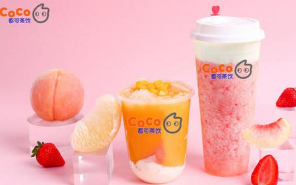 coco奶茶怎么加盟 coco奶茶店加盟条件是什么_2