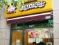 台湾超级奶爸奶茶店加盟费多少