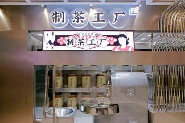 乐乐茶菜单图片,这些在线红色饮料,我不想尝试其他任何东西_2