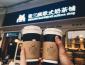 张三疯奶茶店加盟多少钱
