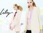 个性品牌女装加盟 lily女装热门投资