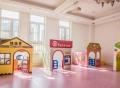 创办特色幼儿园,汇佳幼儿园值得你选择