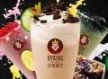 贝亚国王饮品加盟条件以及流程是怎样的?