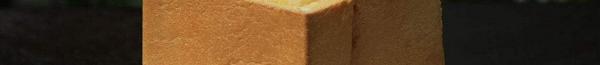 remicone乌云冰淇淋加盟需要多少钱