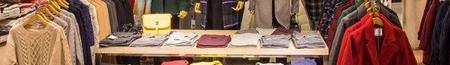 在长沙开女装店赚钱吗?开在哪个地方比较好?