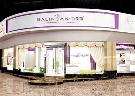 百莲凯用几十年开美容院的经验帮你快速开店!