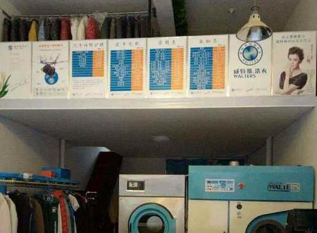 开干洗店加盟 99%的人都选择福奈特_2
