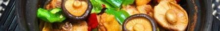 新乡市开黄焖鸡米饭店怎样 月收入比白领工资高