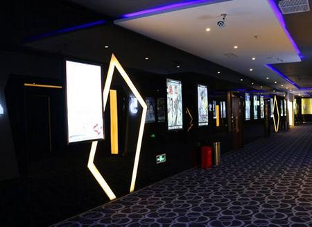 开一家私人电影院加盟需要多少钱?
